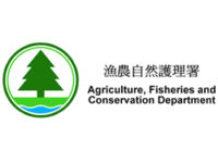 logo_agriculture